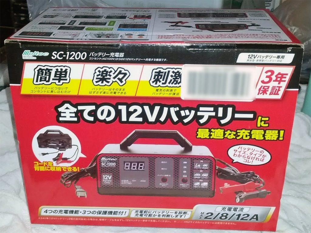 メルテック SC-1200 箱