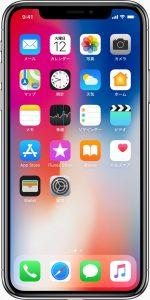 iPhone X ディスプレイ - Apple サイトから転載