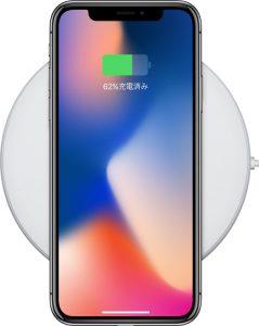 iPhone X ワイヤレス充電 - Apple サイトから転載